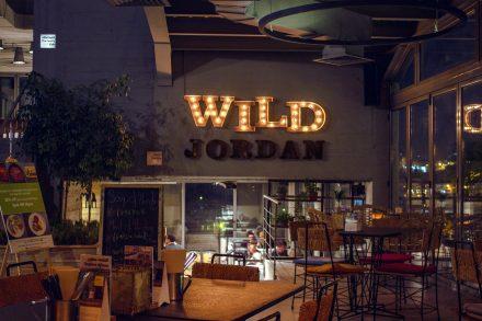 Wild Jordan Cafe Amman Jordania