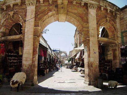 zoco Souk Jara jordania