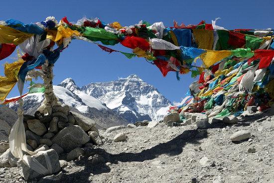 Viajes de trekking al Campo Base del Everest