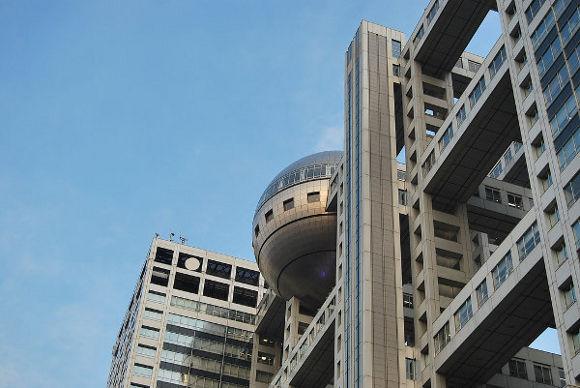 Fuji TV Building, Tokio (Japón)