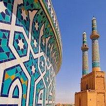 Viajes a Irán en Fin de Año