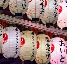 japon-linternas