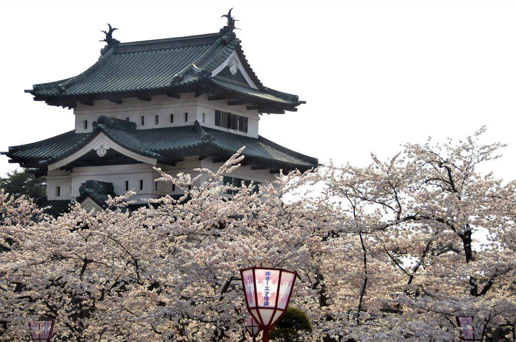 Castillo de Hirosaki Japón