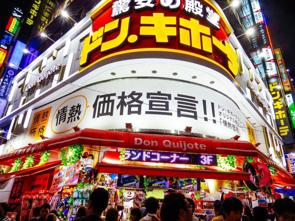 El Quijote dónde comprar en Japón