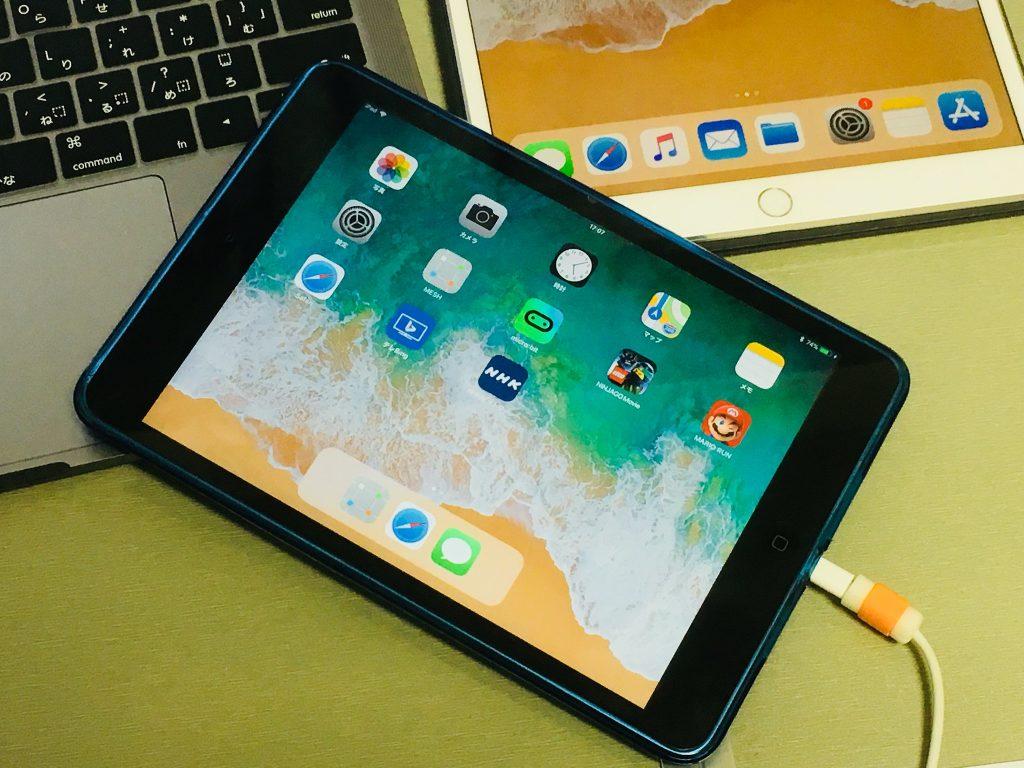 iPad Mini2 qué comprar en Japón