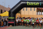 III Trail Cross La Majadilla (4 días)
