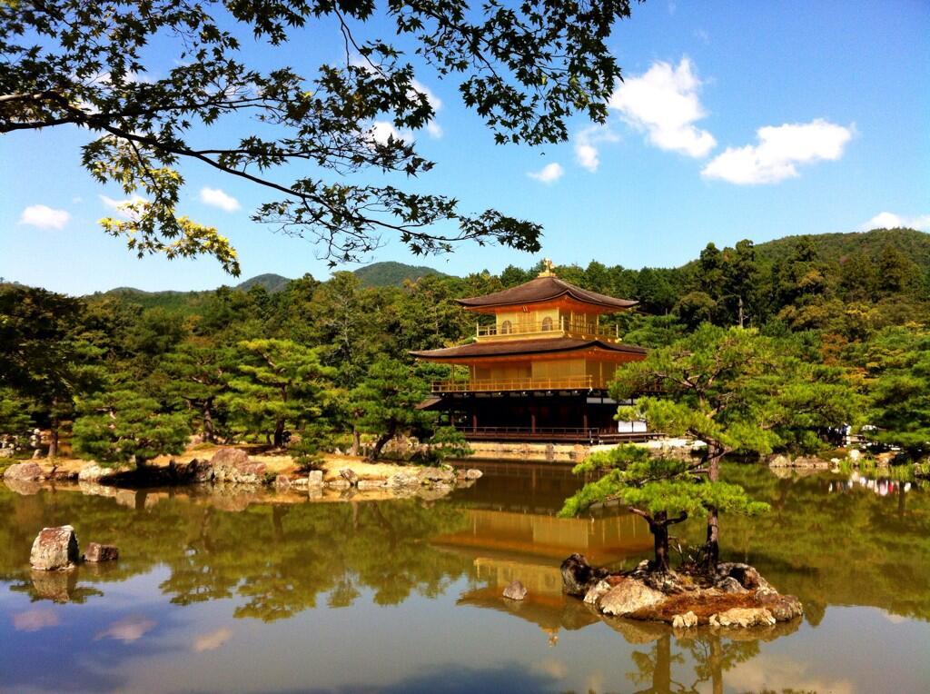 Descubre Japón a tu aire