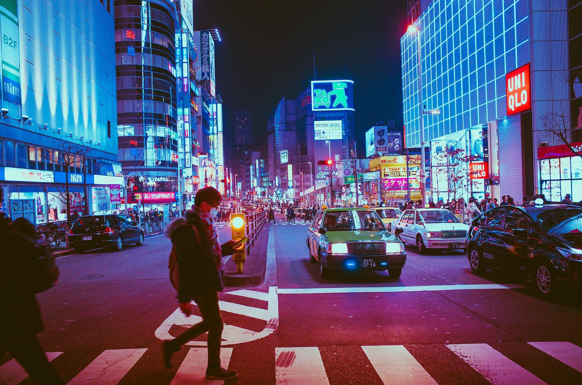 Japón en grupo: Osaka, Kioto, Tokio y más