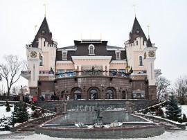 Circuitos por Kiev